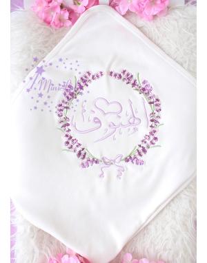 Lila mor renkli lavanta desen işlemeli isimli battaniye