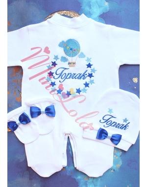Saks-bebe mavi uçan balon yıldız desenli isimli 10lu set